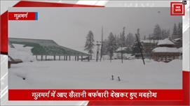 कश्मीर घाटी में पहली बर्फबारी से खिले...