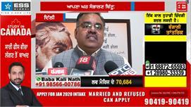 BJP ਦਾ Bittu ਨੂੰ ਜਵਾਬ, 'Kamalnath 'ਤੇ...