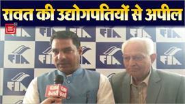 Nayanpal Rawat ने स्थानीय युवाओं को...