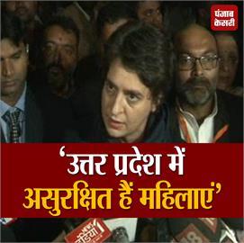 योगी सरकार पर बरसी प्रियंका गांधी,...