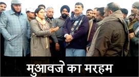 सुचेतगढ़ इलाके के किसानों के नुकसान की...