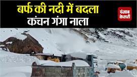 #Chamoli #Joshimath:  बर्फ की नदी में...