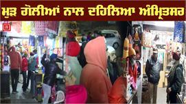 Amritsar 'ਚ ਗੁਰਦੁਆਰਾ ਸਾਹਿਬ ਦੇ ਬਾਹਰ...