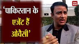 राजनीति नागरिक संशोधन बिल पर बोले BJP...