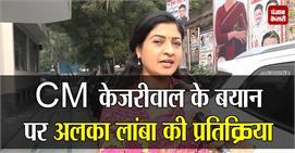 Hyderabad Encounter पर CM Kejriwal के...