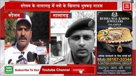 सोलन में पुलिस ने चलाया नशा मुक्ति...