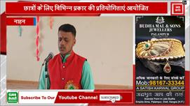 संस्कृत भाषा के प्रचार प्रसार के लिए...