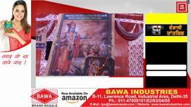 Shri Geeta Jayanti पर निकाली शोभा...