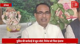 हैदराबाद एनकाउंटर पर पूर्व CM शिवराज का...