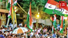 Jharkhand Election 2019: एक नजर हटिया...
