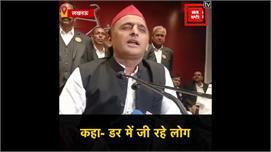उद्योगपति राहुल बजाज के बयान का अखिलेश...
