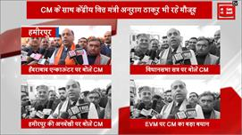 हमीरपुर दौरे पर CM, हैदराबाद मामला और...
