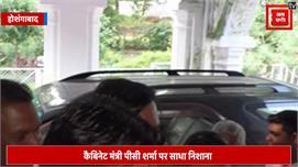 अवैध खनन पर BJP उपाध्यक्ष ने साधा पीसी...