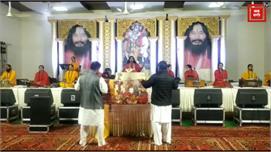 Shri Mahalakshmi Mandir...