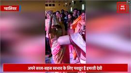 राणा जी मुझे माफ़ करना' गाने पर MP की...