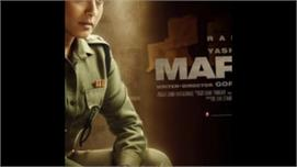 Mardaani 2 Movie Review | Bollywood...