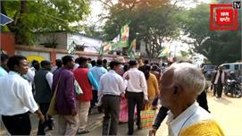 Jharkhand Election 2019: प्रदेश में...