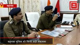 Bihar crime