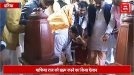 गृहमंत्री बाला बच्चन का बड़ा बयान,...