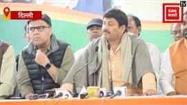 रेहड़ी पटरी वालों के मुद्दे पर BJP ने...