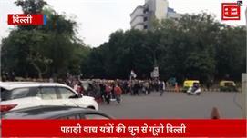 Congress की Delhi रैली में Kuldeep...