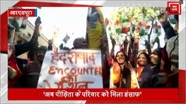 हैदराबाद केस: दिशा के दोषियों के...