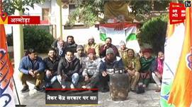 #CONGRESS PROTEST: 'भारत बचाओ' रैली...