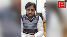 जामिया हिंसा : AAP विधायक अमानतुल्लाह...