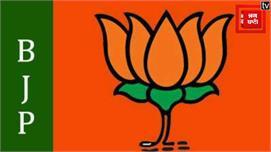 Delhi Election 2019 : एक नजर आदर्श नगर...