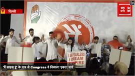 दिल्ली : 'मैं साहस हूं' के नाम से...