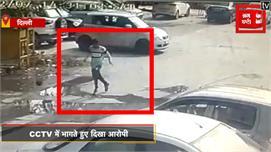 नई दिल्ली रेलवे स्टेशन के बाहर महिला पर...
