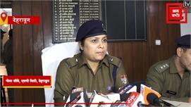 पुलिस ने 178 चोरियों का किया खुलासा, दो...