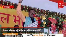 CAB का विरोध करने पर केशव ने कांग्रेस...