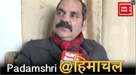 पदमश्री Omesh Bharti की कहानी ,उनकी...