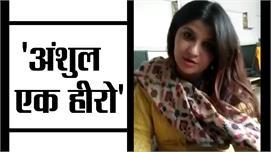 दिवंगत Journalist Ram Chandra...