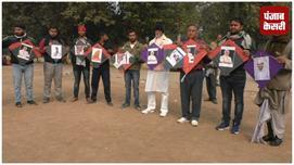 Varanasi में हुई राजनीतिक पतंगबाजी,...
