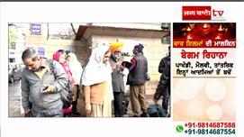 Sultanpur riots ਮਾਮਲਾ : Sajjan Kumar...