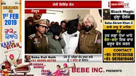 Jassi killing case : ਜੱਸੀ ਦੀ ਮਾਂ ਤੇ...