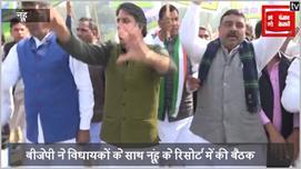 BJP की MLA के साथ बैठक को लेकर...