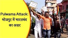 Pulwama Attack: हमले के खिलाफ...