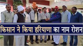 'कृषि रत्न पुरस्कार' हासिल कर किसान ने...