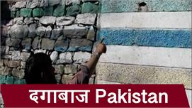Pakistan ने Poonch Sector में जमकर दागे...