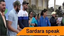 Sardara Singh  ने सुझाई Hockey टीम की...