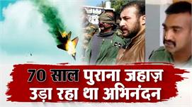 IAF Pilot #Abhinandan is missing and...