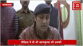 Punjab Kesari की ख़बर का हुआ असर, पुलिस...