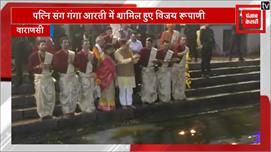 पत्नि संग Varanasi  पहुंचे गुजरात के CM...