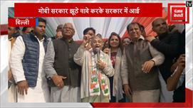 Delhi में गरजीं Sheila Dikshit, कहा-...