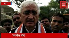 कांग्रेस मोदी सरकार के साथ खड़ी है-...