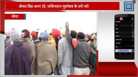 घर पहुँची Jaimal Singh की मृतक देह,...