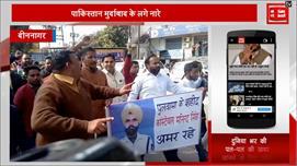 शहीद Maninder Singh को श्रद्धांजलि देने...
